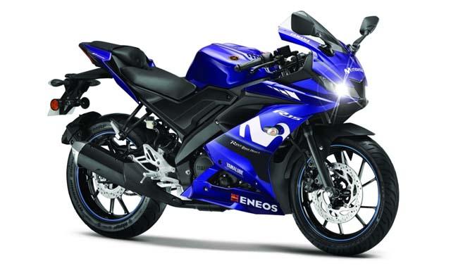 Yamaha R5 V3 Moto GP Edition Car News in Tamil