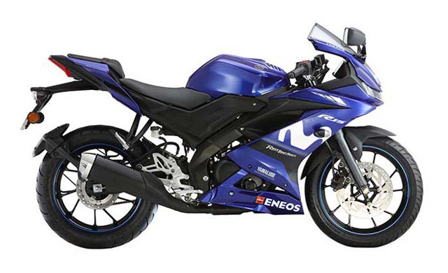 Yamaha R5 V3 GP Edition