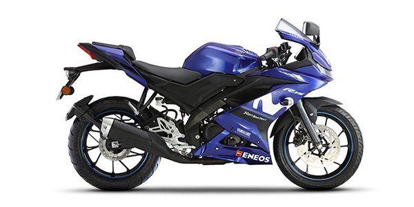 Yamaha YZF R15 V3 Moto GP Edition Price On Road Price in Chennai