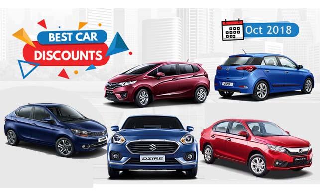 Navaratri Car Discounts