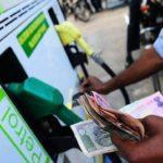 Petrol Diesel Rates in Chennai