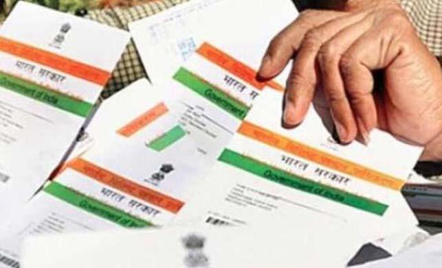 Driving Licence Aadhaar Link