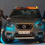 2019 Nissan Kicks ex-showroom price